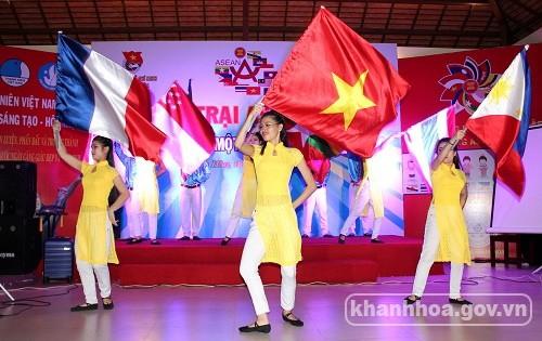 ニャチャン市で、ASEANプラス1キャンプが行なわれる - ảnh 1