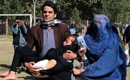 アフガンM7.5地震 死者350人以上に - ảnh 1