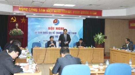 ベトナム青年に関する国家委員会会議が開かれる - ảnh 1
