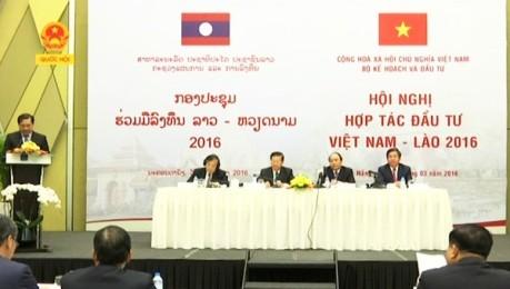 ダナン市で、ベトナム・ラオス投資協力第2回会議が行なわれる - ảnh 1