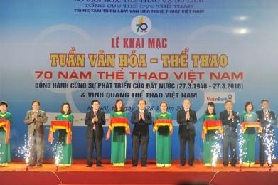 ベトナム体育スポーツ部門設立70周年記念式典 - ảnh 1