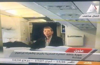 「自爆ベルト」は偽物…エジプト機ハイジャック - ảnh 1