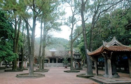 ハイズオン省のコンソン寺 - ảnh 1