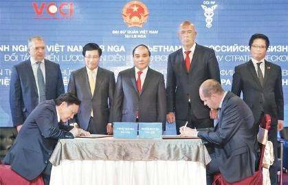 フック首相、ベトナムロシア企業フォーラムに出席 - ảnh 1