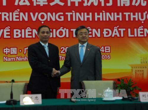 ベトナム・中国の陸上国境線画定に関する会議 - ảnh 1