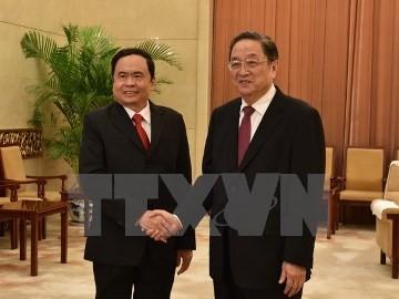 ベトナム祖国戦線代表団、中国訪問を行う - ảnh 1