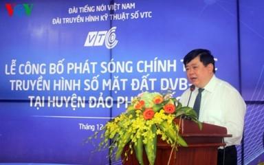 VOV、DVB-T2規格の放送を採用 - ảnh 2