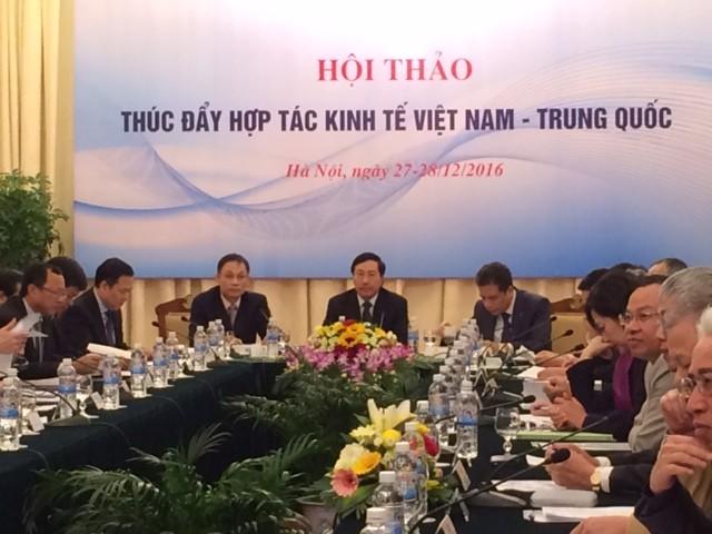 「ベトナム・中国経済協力促進」シンポジウム - ảnh 1