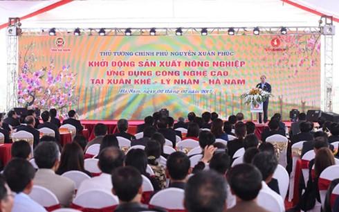 フック首相、ハナム省のハイテク農業生産施設を視察 - ảnh 1