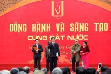 「ベトナムポエムの日」を記念する様々な活動 - ảnh 1