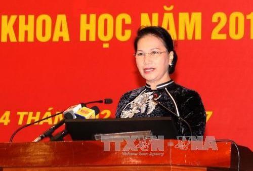 国会議長 、ホーチミン国家政治学院の幹部と会合 - ảnh 1