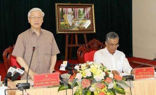 チョン書記長、中部コントゥム省を訪れる - ảnh 1