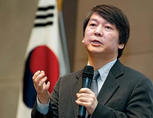 韓国大統領選が告示 全候補が慰安婦合意は破棄か再交渉を主張 - ảnh 1
