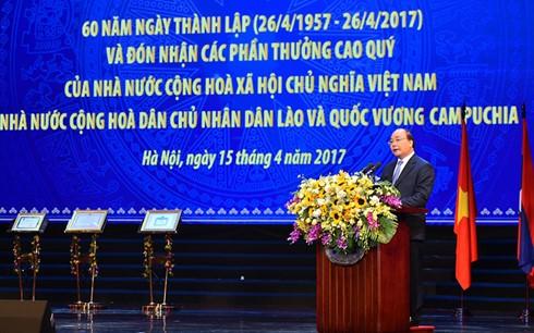 フック首相、BIDVの設立式典に列席 - ảnh 1