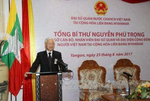 チョン書記長、ミャンマー駐在ベトナム大使館を訪れる - ảnh 1