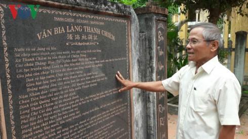 ベトナムのクオック・グーの誕生につながるタインチェム鎮の遺跡 - ảnh 2
