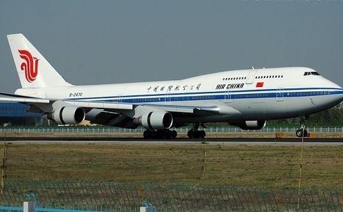 中国将开通直飞古巴航班 - ảnh 1