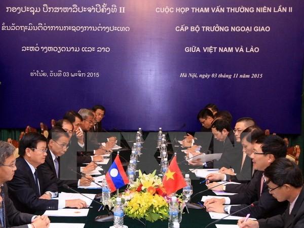 越南与老挝举行第二次外交部长级政治磋商 - ảnh 1