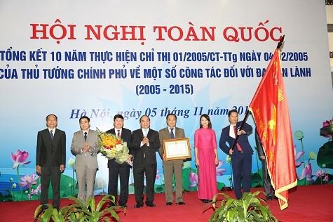 越南政府宗教委员会举行福音教工作会议 - ảnh 1