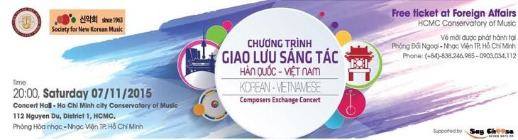 越南和韩国创作交流活动在胡志明市举行 - ảnh 1
