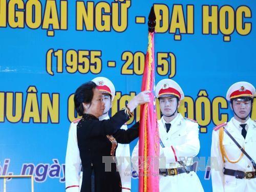 越南国家副主席阮氏缘出席外国语大学成立60周年纪念大会 - ảnh 1