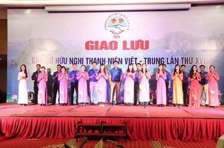 中国青年代表团参观广宁省并与当地青年进行友好交流 - ảnh 1