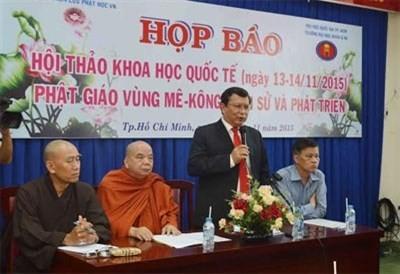 """""""湄公河流域佛教:历史和发展""""国际研讨会即将在胡志明市举行 - ảnh 1"""