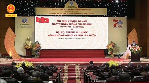 越南农业与农村发展部门传统日70周年纪念大会在河内举行 - ảnh 1