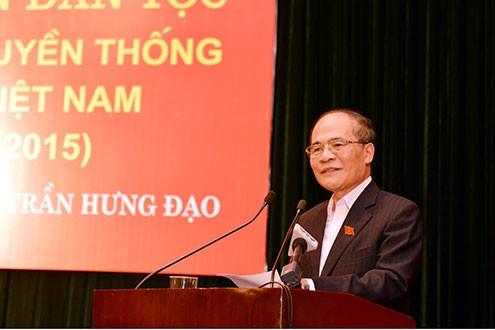 越南国会主席阮生雄出席在河内举行的全民族团结日活动 - ảnh 1