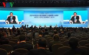 越南国家主席张晋创出席APEC系列活动 - ảnh 1