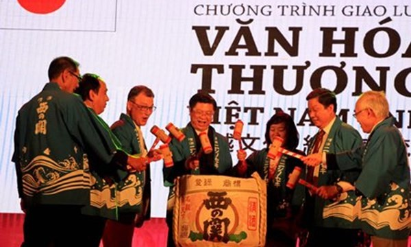 越南与日本文化贸易交流会在芹苴市举行  - ảnh 1