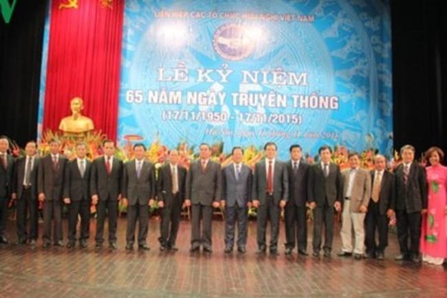 胡志明市纪念越南友好组织联合会和越南和平委员会成立65周年 - ảnh 1