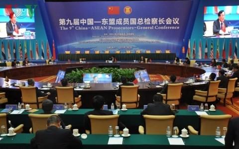 东盟与中国加强司法领域合作 - ảnh 1