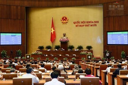 越南国会一次具有多项革新内容的会议留下的印迹 - ảnh 1