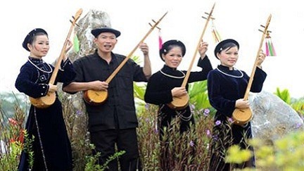 侬族民歌 - ảnh 1