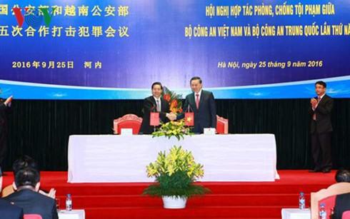 越中两国公安部举行高层会谈 - ảnh 1