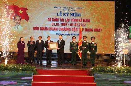 陈大光出席河南省重新建省20周年纪念大会 - ảnh 1