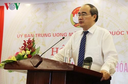 第8届越南祖阵中央委员会主席团第11次会议开幕 - ảnh 1