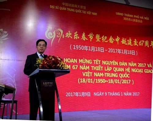 纪念越中建交67周年招待会在河内举行 - ảnh 1