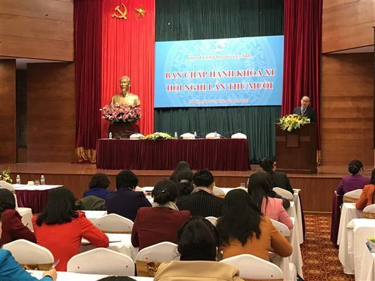 越南妇联第11届中央委员会第10次会议在河内举行 - ảnh 1