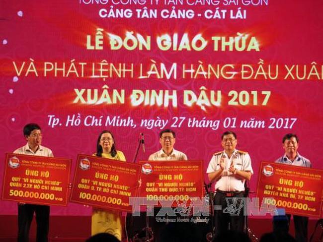 西贡新港总公司:发布丁酉春节商品装卸令 - ảnh 1