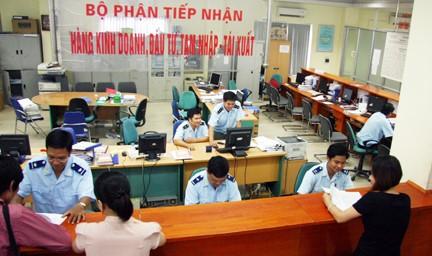 2017年越南海关部门将大力推动行政手续改革 - ảnh 1