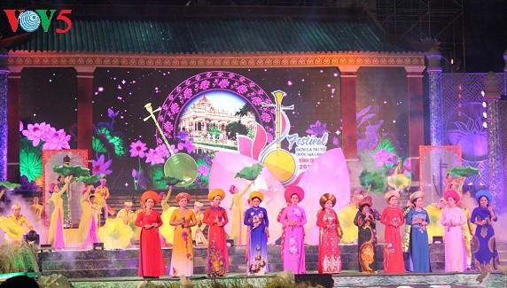 越南南部才子弹唱优秀艺人交流会举行 - ảnh 1