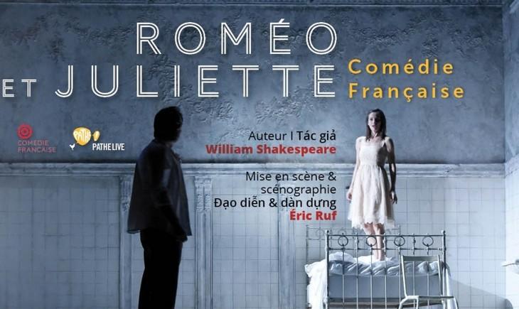 《罗密欧与朱丽叶》即将在河内公演 - ảnh 1