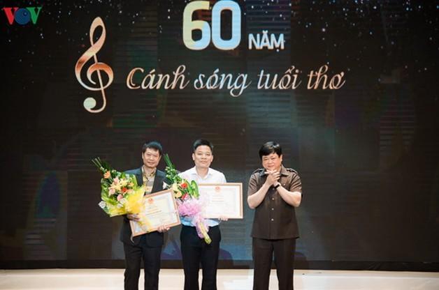 本台少儿音乐节目举行开播60周年纪念仪式 - ảnh 1
