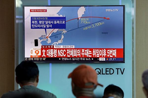 越南对朝鲜试射弹道导弹做出反应 - ảnh 1