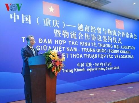 2018年越南-中国(重庆)经贸与物流合作洽谈会在中国重庆举行 - ảnh 1