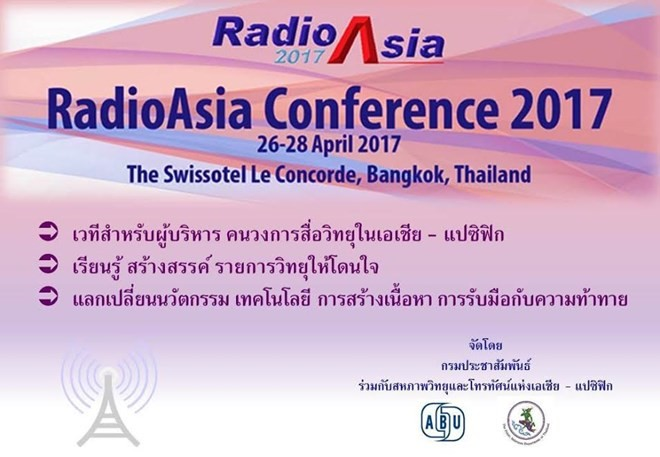 RadioAsia Conference 2017 opens - ảnh 1