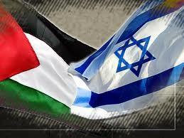 Israel dan Palestina berupaya mendorong perundingan - ảnh 1
