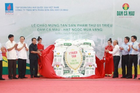 Pabrik Pupuk Urea Ca Mau mencapai hasil produksi 1 juta ton pupuk urea - ảnh 1